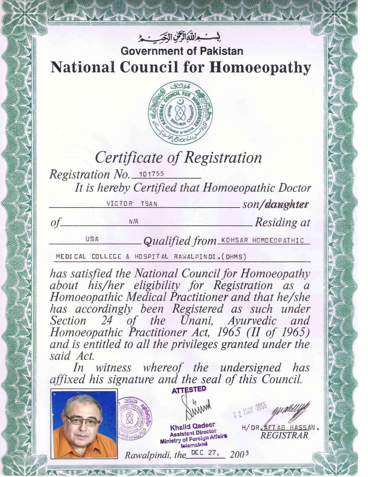 Homeopathic Doctor Near Me | Homeopathic Medicine Near me